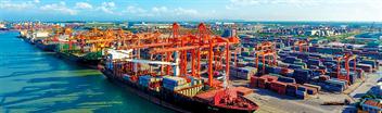 Giá dịch vụ cảng biển tại Cảng Hải Phòng năm 2019