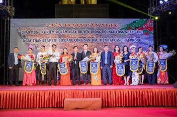 Liên hoan văn nghệ chào mừng Kỷ niệm 90 năm Ngày truyền thống của Đảng bộ và đội ngũ công nhân cảng (24/11/1929 - 24/11/2019)