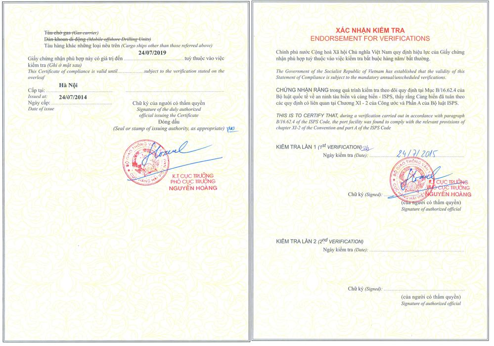 Statement of Compliance of a port facility - Statement of